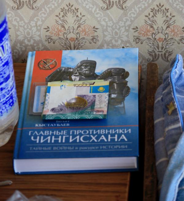 遥远的近邻——哈萨克斯坦