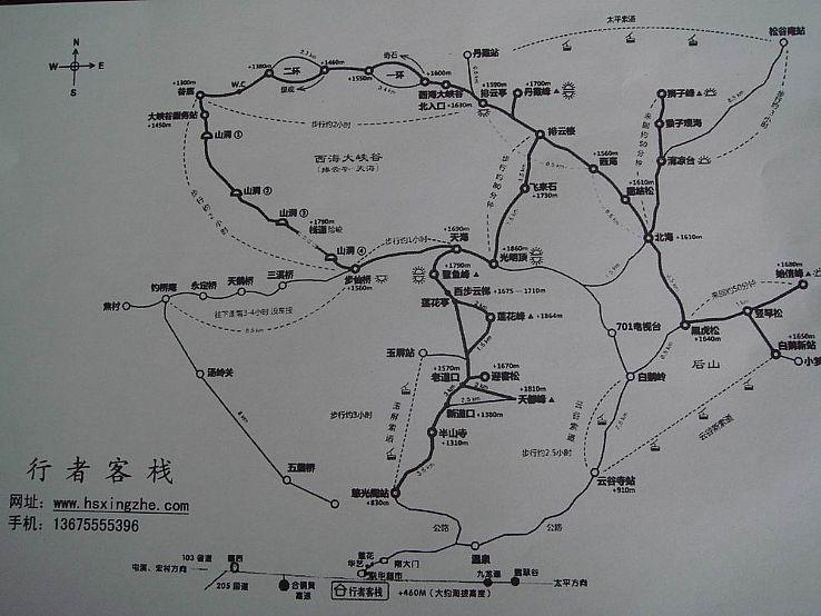 2012黄山旅游,自助游,自驾游全面详细攻略