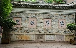 【临海图片】【紫阳古街】:临海城关古街