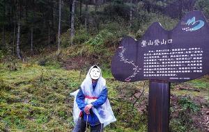【太白山图片】一个人的鳌太——让心灵去旅行
