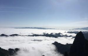 【郴州图片】天南第一峰☞郴州莽山