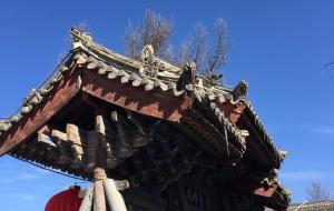 【盂县图片】大汖温泉度假区、五台山二日游