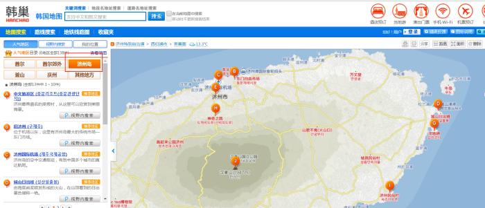 济州岛中文地图,公交车换乘app