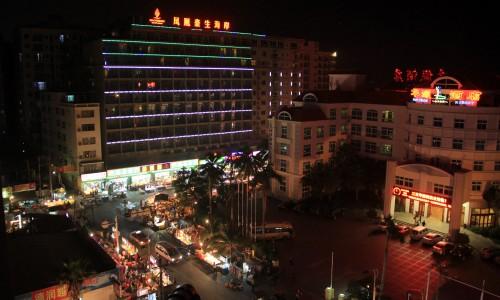 三亚海悦湾度假酒店预订