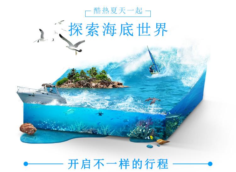 东山岛必玩 探索海底世界·东山岛浮潜/潜水赏红珊瑚