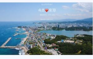 【束草图片】韩国💃江原道💃束草市之行🌸