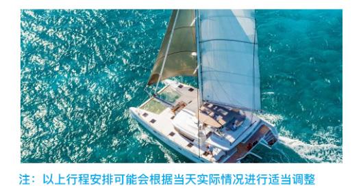 泰国 普吉岛 蜜月岛珊瑚岛浮潜一日游 (奢华双体帆船 追逐海豚 中文导