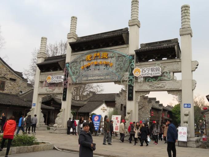 南京方山风景区牌坊