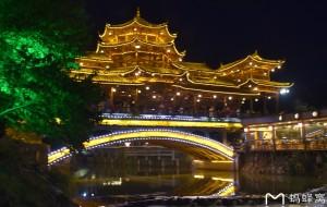 【黔东南图片】一路黔行,多彩贵州自由行之三--西江千户苗寨(2017-8 、9-10日)