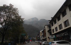 【雁荡山图片】东南第一山———浙江雁荡山