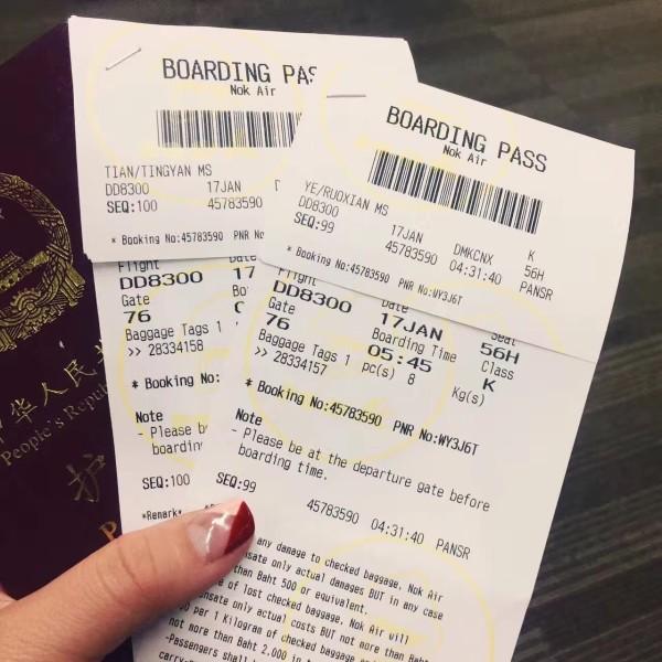 曼谷转机飞清迈,广州白云机场凌晨的飞机到到廊曼