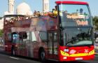 迪拜旅游观光巴士一日游(含中文讲解+7条线路+24项免费增值项目)
