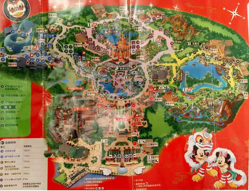 迪士尼地图哪里领