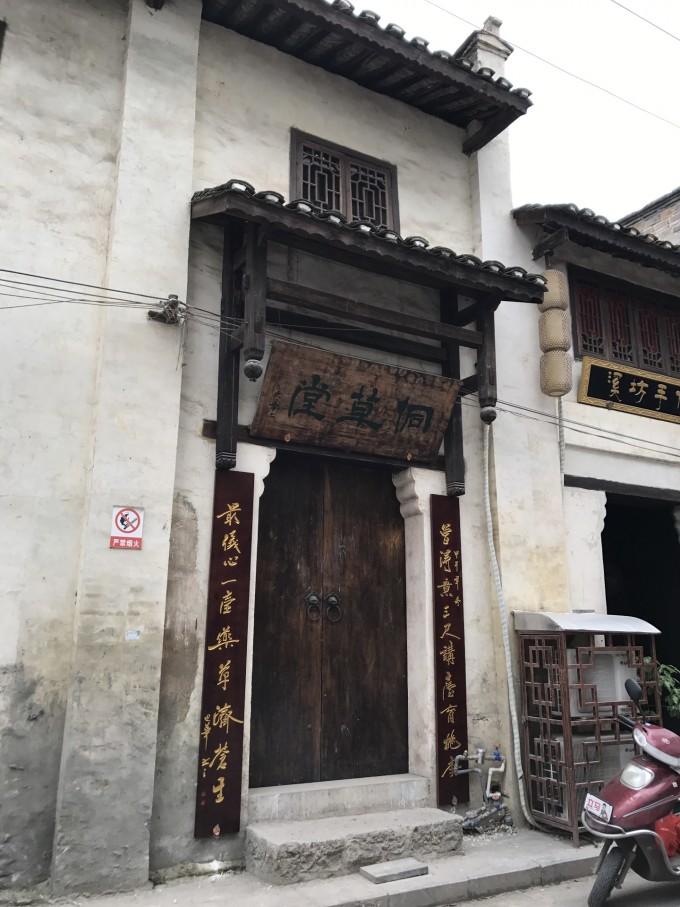 湘西,贵州十二天自驾游(三 风雨桥, 梯田)