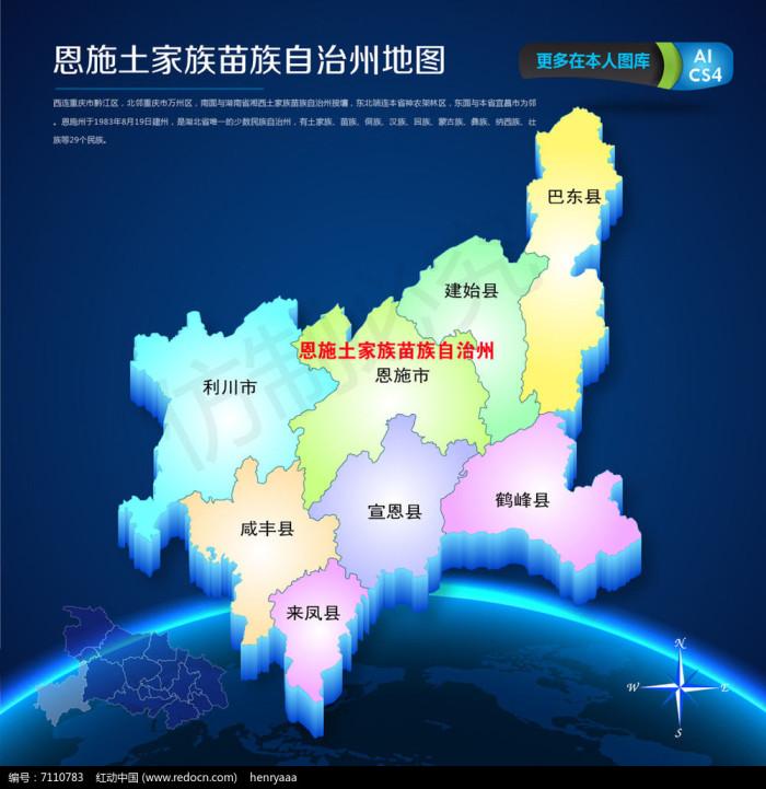 论坛首页 69 地图地理论坛区 69 都市采风 69 [转帖]湖北省恩施图片