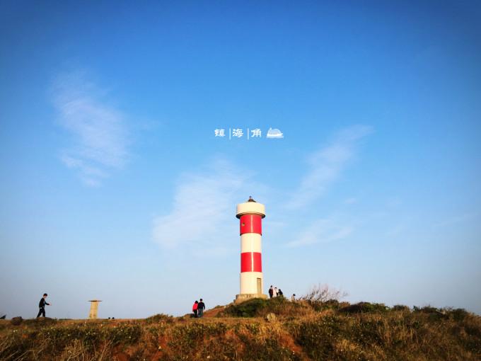 1,地点:镇海角——福建漳州龙海镇海村 2,出行季节:4月清明.