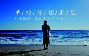 【神户图片】【走过的日本,每一步都算数】15天的日本美学寻迹