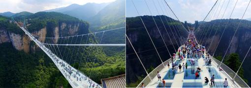 大峡谷玻璃桥 张家界国家森林公园 天门山4日品质游(保证纯玩,晚班19