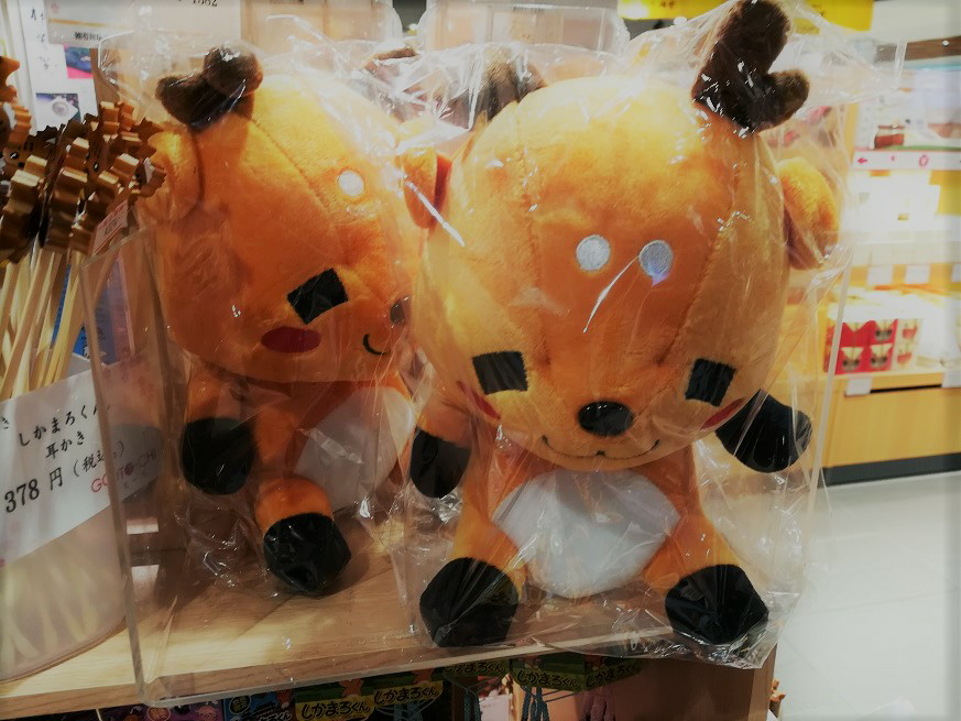 日本奈良偶遇记:小鹿撞我心~