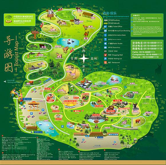 常州淹城野生动物园门票(新品上线,立减5元)自驾看动物