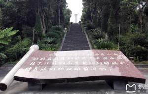 【余姚图片】浙江余姚狮子山上的革命烈士纪念碑