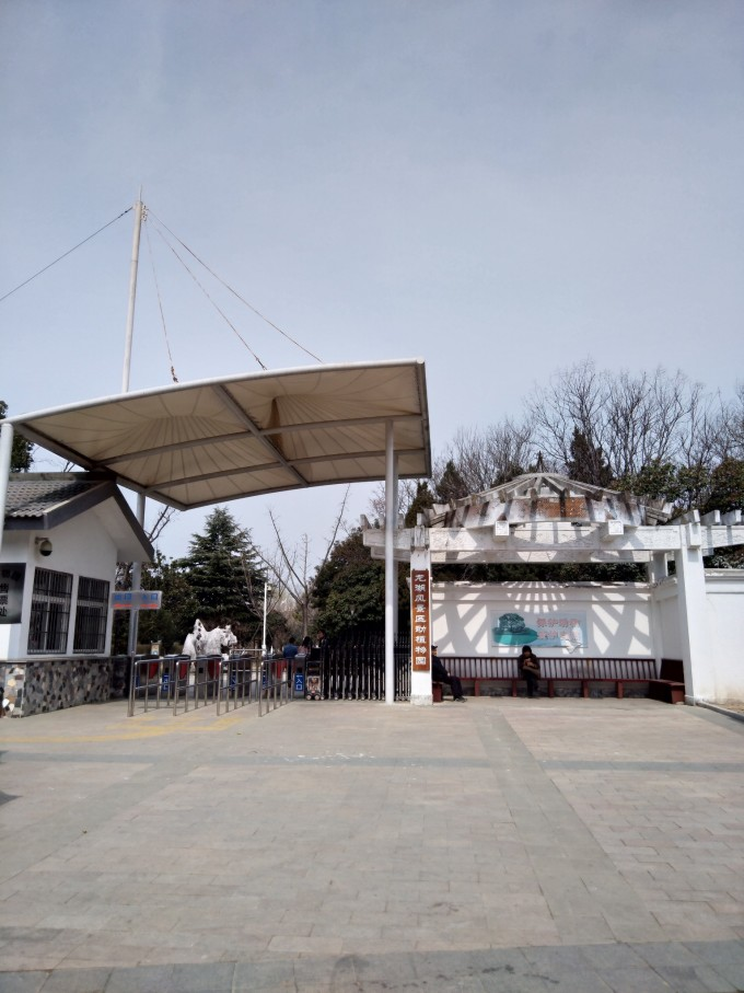 这动物园的大门让我想起了小时候爸爸带我去天津动物园的那个炎热