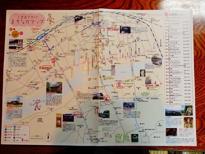 去车站内的观光服务站拿一张人吉观光地图,开启今天的人吉之旅.