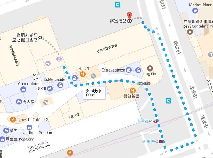 住九龙东皇酒店怎么去中环港澳码头   这是香港地铁的官网和线路图,你