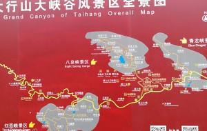 【壶关图片】国庆节期间太行山大峡谷游(一)