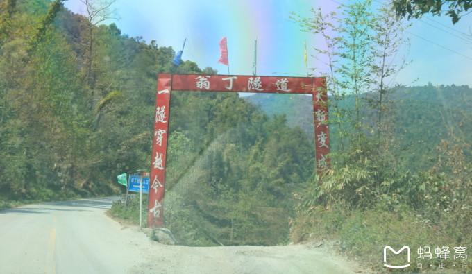 """""""行""""摄沧源县到翁丁部落(滇西山路风景之三)"""