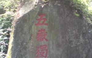 【衡阳图片】南岳衡山归来