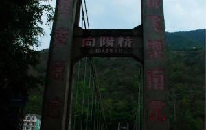 【怒江图片】穿行怒江大峡谷-六库,片马,丙中洛