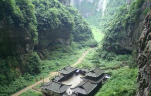 【武隆图片】重庆武隆之---天生三桥、仙女山和芙蓉洞