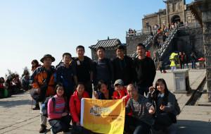 【衡山图片】心旅32— 徒步衡山,湘舵驴友堂2013年第一季活动