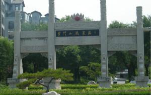 【青州图片】为了好胜心,青州当日(08.03)往返220公里