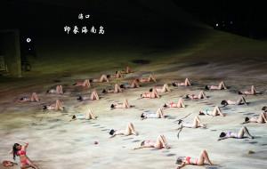 【海口图片】【天涯海角】海口·印象海南岛