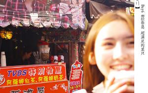 【台北图片】【 二〇一二遇見臺北角落 】两个大四女生翘课去旅行(完结)
