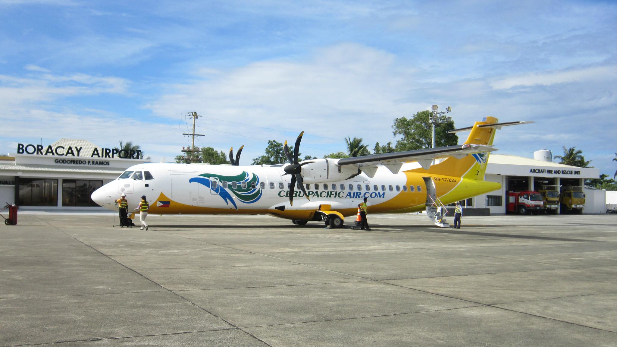 菲律宾长滩岛机场