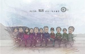 【南宁图片】南宁光棍节、最美凤亭湖。