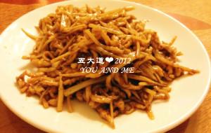 天津美食-华竹食府