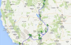 【盐湖城图片】初夏梦:记美西自驾15日+尼亚加拉大瀑布+纽约之旅