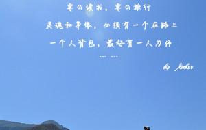 【西宁图片】毕业旅行之大西北篇(西安-天水-西宁-青海湖-茶卡盐湖-张掖-敦煌)——思念我们亲切和蔼的于爸
