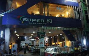 曼德勒美食-Super 81