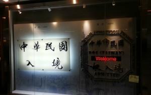 【绿岛图片】非常规台湾自由行,给你非同寻常的感受,16天台北-台中-花莲-台东-绿岛-高雄  (一)