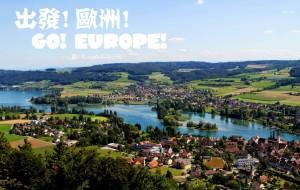 【荷兰图片】【出发!欧洲!】——6700公里自驾环游欧洲(超长篇幅持续更新)