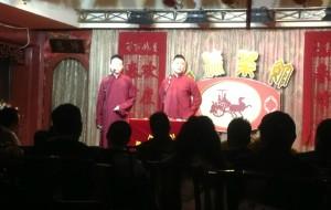 天津娱乐-名流茶馆(古文化街店)