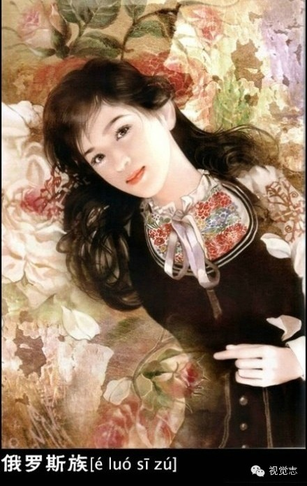中国五十六个民族的名称和服饰