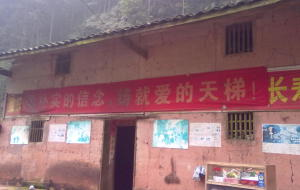 【中山古镇图片】记第一次说走就走的旅行:江津中山古镇、爱情天梯