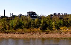 山西娱乐-晋华宫国家矿山公园