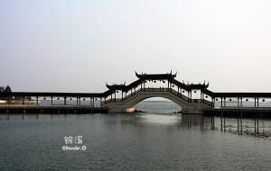【锦溪图片】传说中的古镇 -锦溪